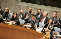 Ukraine tables UN resolution on protection of critical infrastructure
