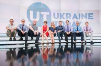 Ukrainian English-language TV to close down