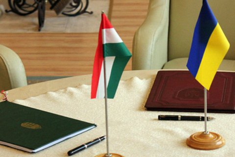 Hungary plans to accuse Kyiv of violating association agreement with EU