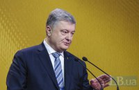Poroshenko speaks for land reform