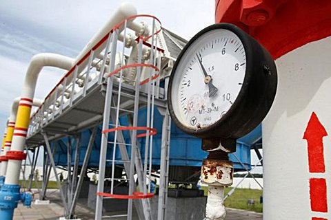 Ukraine, Russia reportedly hold bilateral gas talks