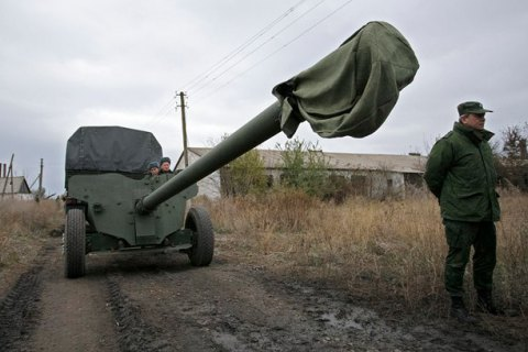 Ukrainian military records 10 cease-fire violations in east