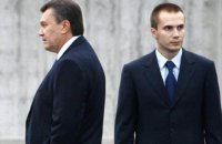 Interpol takes Red Notice off Yanukovych and son
