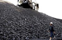 Ukraine halves consumption of anthracite
