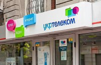 ​Ukrtelecom stops work in DPR
