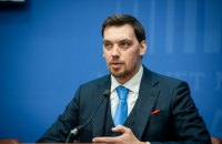 Ukrainian airlines to avoid Iranian airspace - PM
