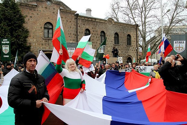 Bulgaria's Ataka party rallies in Sofia