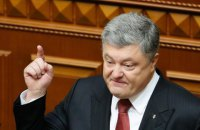Poroshenko softens martial law decree
