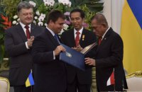 Ukraine, Indonesia to develop defence cooperation