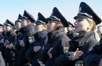 Japan presented winter uniform to Ukrainian policemen