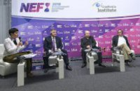 IХ National Expert Forum by Gorshenin Institute