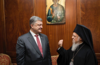 Ukrainian president hopes for other patriarchs' support for autocephaly