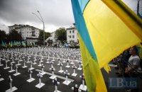 "Kyiv mourns victims of 2014 ""Ilovaysk cauldron"""