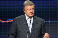 Poroshenko speaks against arms legalisation