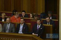 Parliament dismisses Oleksiy Honcharuk's government