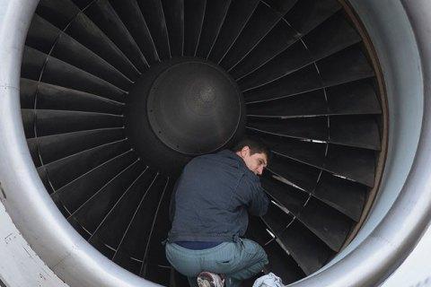 Ukrainian aviation companies united into corporation