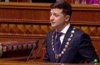 Ukraine's new president announces parliament dissolution