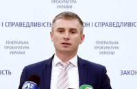 Government appoints new head of National Agency for Preventing Corruption