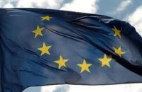 Ukrainian cabinet lists conditions for EU loan
