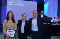 Lozhkin Foundation holds fourth charity auction for Illia Yemets Centre