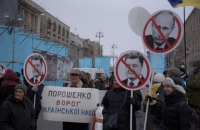 Saakashvili supporters rally for Poroshenko's impeachment