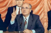Gorbachev denied entry to Ukraine for five years
