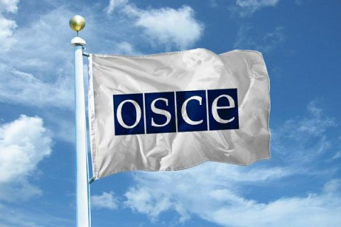 OSCE monitor killed in car crash in Kramatorsk