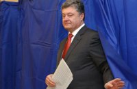 Petro Poroshenko Bloc forms presidential election HQ