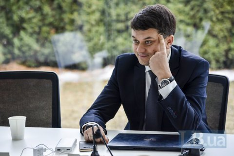 Team Zelenskyy not to negotiate with separatists