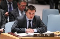 Ukrainian foreign minister: No progress on police mission in Donbas
