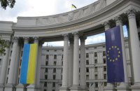 Ukrainians advised caution over travel to Russia