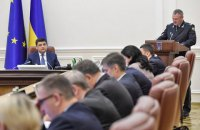 "Groysman opposed to ""reformatting"" of cabinet"