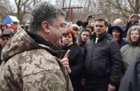 "Ukrainian president to accept any winner in ""fair election"" in Donbas"