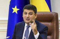 Groysman says corrupt law enforcers plotting against cabinet