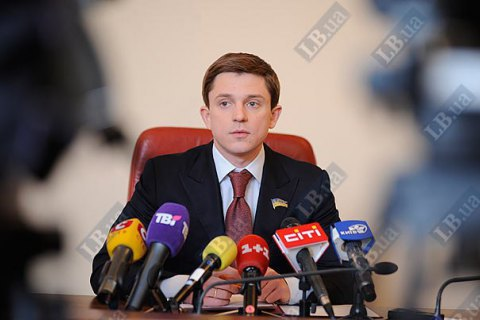 PGO will seek removal of immunity from Dovhyy
