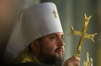 Orthodox Church of Ukraine leader to be enthroned on 3 Feb