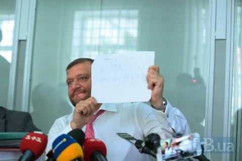 MP Mykhaylo Dobkin placed in custody