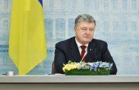 Poroshenko pledged to protect NABU