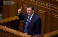 Lutsenko to petition for stripping three MPs of immunity