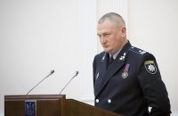 Police asks four billion hryvnia in extra funding