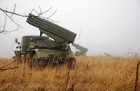 Russian Grad multiple rocket launcher seen at Crimean border