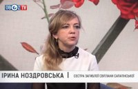 Foreign minister: Nozdrovska's murder a challenge to state