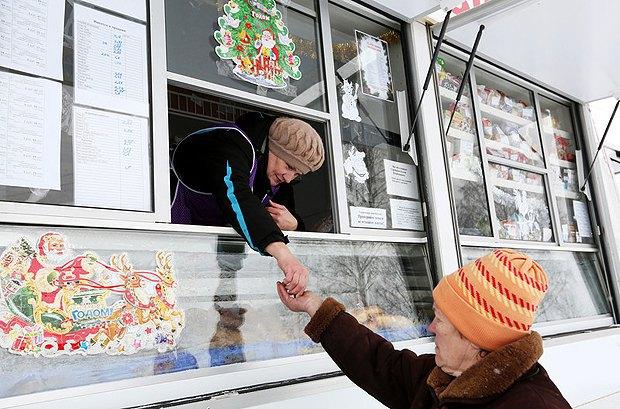 Vendor trading in Chyrvonaya Horka, Belarus