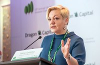 NBU chief says to step down in month