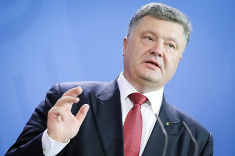 Poroshenko calls on politicians to stop squabbles