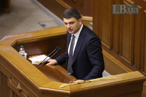 Parliament refuses to accept premier's resignation