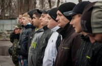 Autumn conscription campaign takes off in Ukraine
