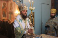 Moscow-run Ukrainian Orthodox Church not to recognize autocephalous church