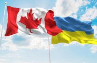 Canada Senate approved FTA with Ukraine