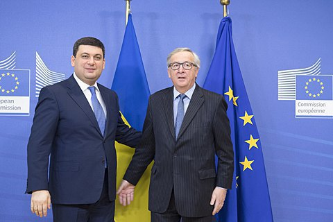 European Commission about to give Ukraine 600mn euros